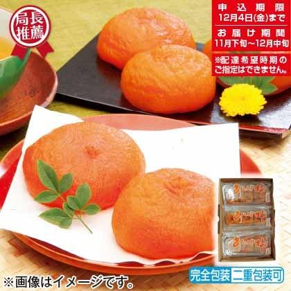 萩原フルーツ農園のあんぽ柿