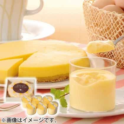 名古屋コーチン卵のひんやりスイーツ詰合せ