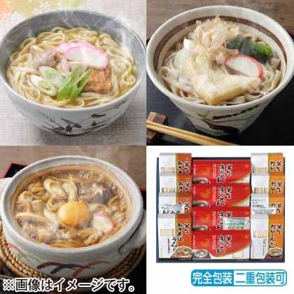 なごやいろいろ麺 PY−50