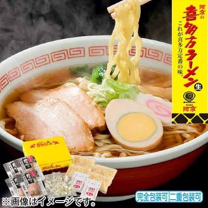 喜多方ラーメン4食チャーシュー具材付