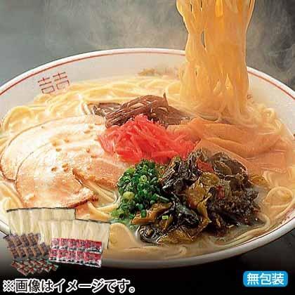 博多豚骨ラーメン10食