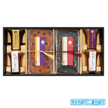 金澤菓膳 KKZ−30