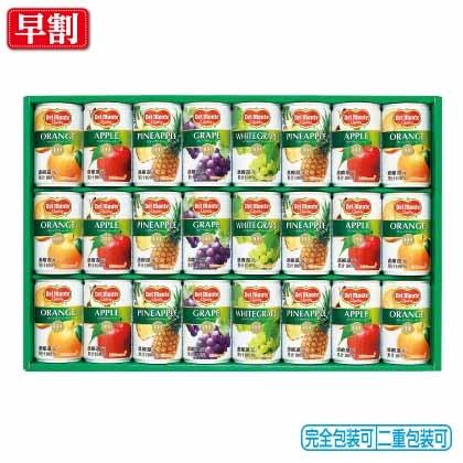 デルモンテ 100%果汁飲料ギフト KDF−25R