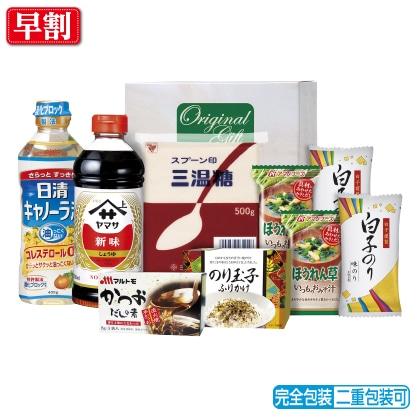バラエティ調味料セット BP−D