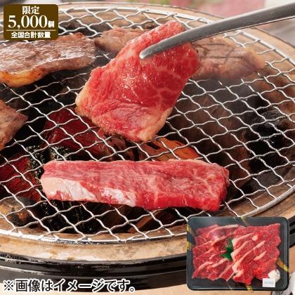 神戸牛 焼肉用(ばら肉)