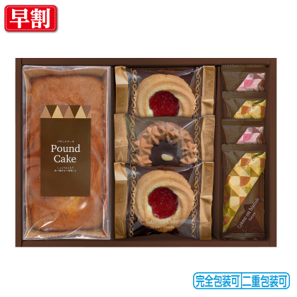 千寿堂 ロシアケーキ&焼菓子セット GH−20