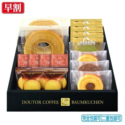 ドトールコーヒー&バウムクーヘン HRDB−30