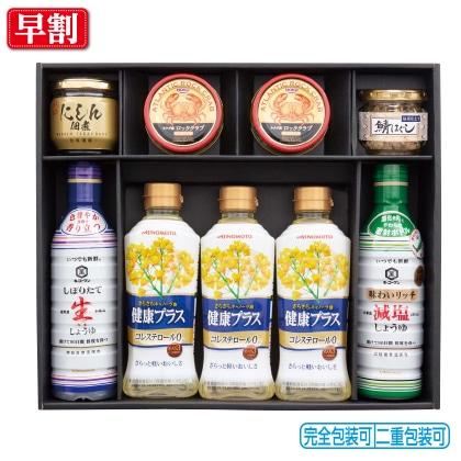 味の素&シーフードバラエティギフト ASF−50