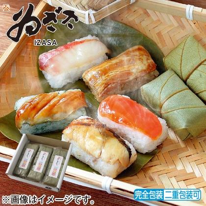 蒸し柿の葉寿司5種15個入