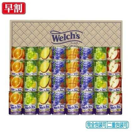 アサヒ飲料 ウェルチ100%果汁ギフト W35