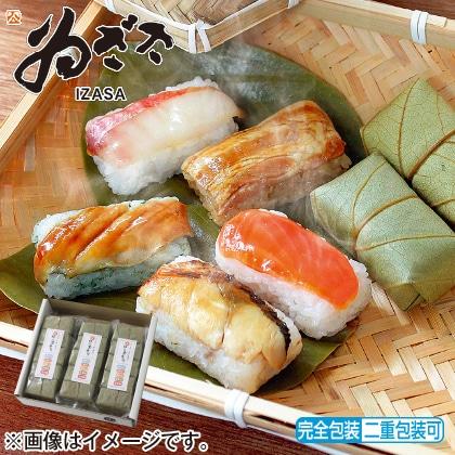 蒸し柿の葉寿司5種30個入