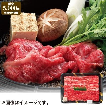 神戸牛 すきやき用(ばら肉・かた肉)