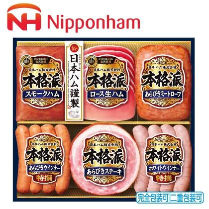 本格派ギフト NJP−351