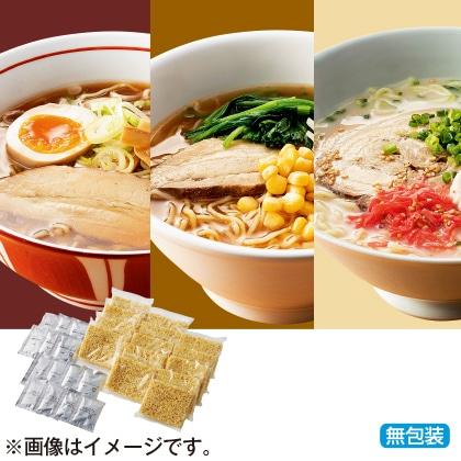 ラーメンアラカルト(ノンフライ麺)