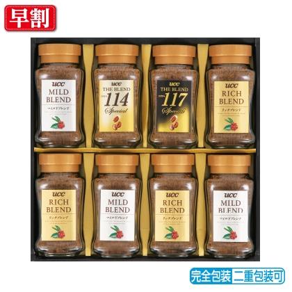 UCC インスタントコーヒーギフト D−50A