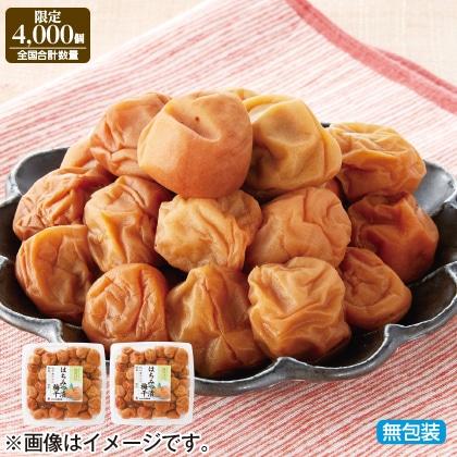 紀州南高梅はちみつ漬梅干(約塩分4%)1kg
