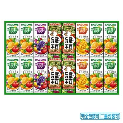 カゴメ野菜飲料 バラエティセット KYJ−20U