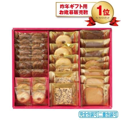 ラミ・デュ・ヴァン・エノ焼菓子詰合せ REL−20
