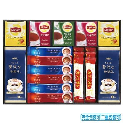 AGF&リプトン珈琲・紅茶セット BD−30S