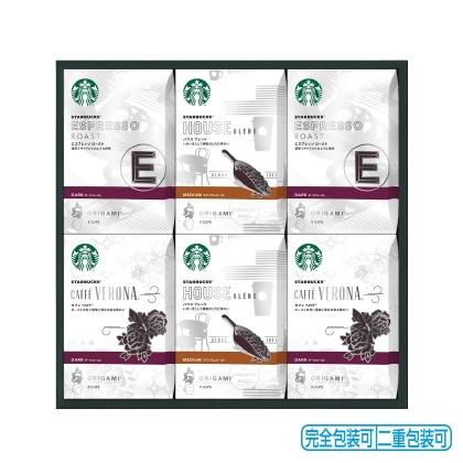 スターバックス ドリップ コーヒーギフト SB−50S