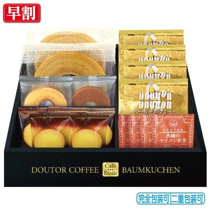 ドトールコーヒー&バウムクーヘン HRDB−25