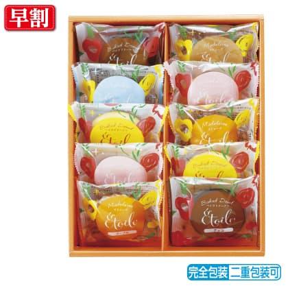 彩食工房焼菓子詰合せ YG−BE