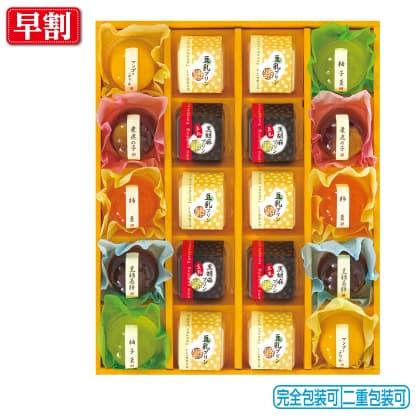 恵比寿製菓菓のかたらい 生菓子バラエティ
