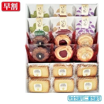 栄光堂製菓洋菓子詰合せ E−YT