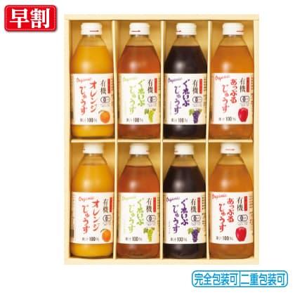 アルプス 有機ジュース詰合せ CAU−300