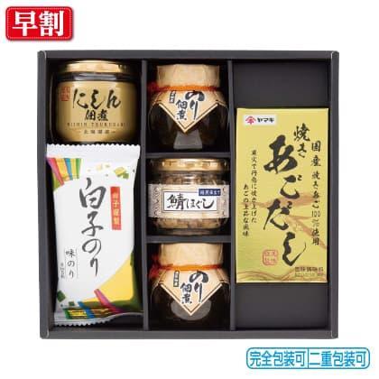 美味謹製 海鮮彩 BKS−25