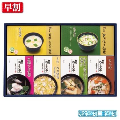 道場六三郎 スープ・雑炊ギフト LZ−16E