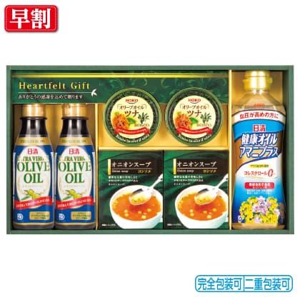 日清オリーブ調味料ギフト SAO−30A