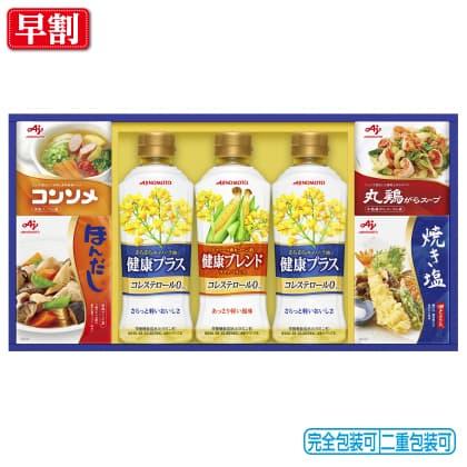 味の素バラエティ調味料ギフト LAK−30N