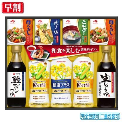 味の素和食を楽しむ調味料ギフト TAR−30Q