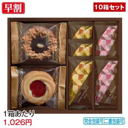 千寿堂ロシアケーキ&焼き菓子 GH−10