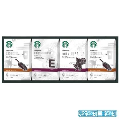 スターバックスドリップ コーヒーギフト SB−30S