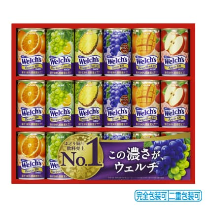 アサヒ飲料ウェルチ100%果汁ギフト W20N