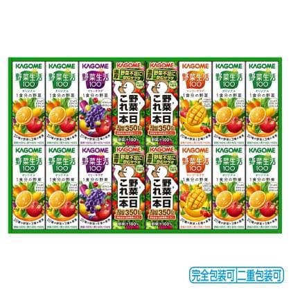 カゴメ野菜飲料バラエティセット KYJ−20U