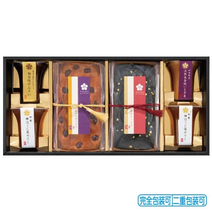 金澤兼六製菓 金澤菓膳 KKZ−30