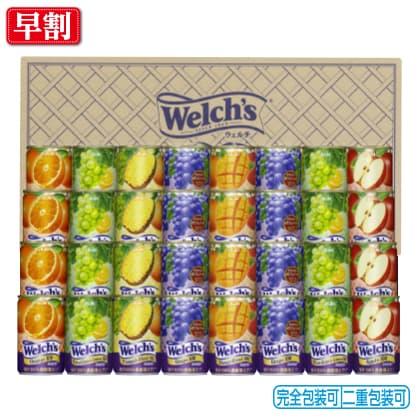 アサヒ飲料ウェルチ100%果汁ギフト W35
