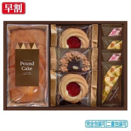 千寿堂ロシアケーキ&焼き菓子セット GH−20