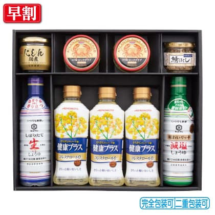 味の素&シーフードバラエティ ASF50