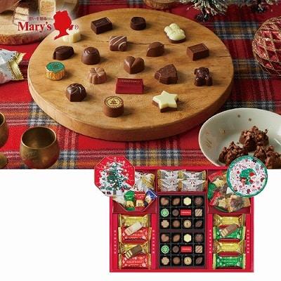 メリーチョコレート クリスマスギフト