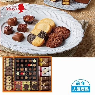 メリーチョコレート ティータイムストーリー