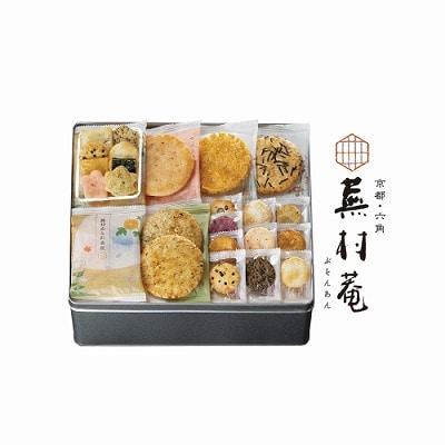 京都・六角 蕪村菴 蕪村花菓撰