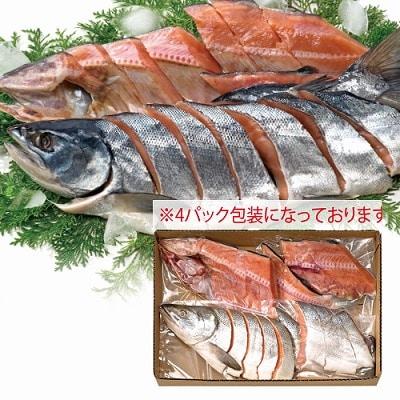 北海道産 新巻鮭