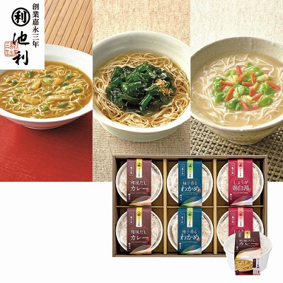 池利 カップで手軽にお湯かけスープ素麺
