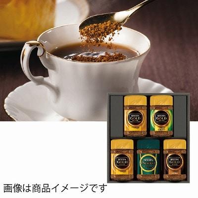 ネスカフェ コーヒーバラエティギフト
