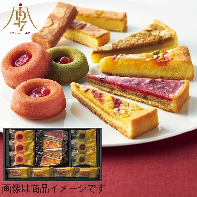 ID47×日本橋菓寮 日本の素材 タルトアソート