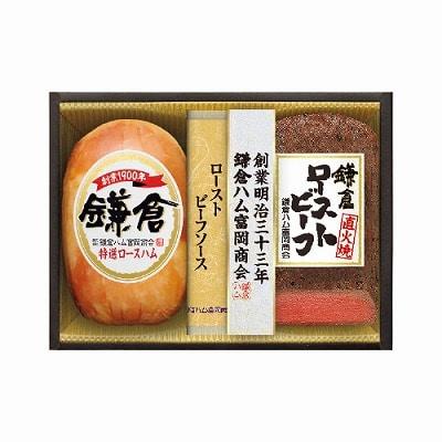 鎌倉ハム富岡商会 ハム・ローストビーフ詰合せ